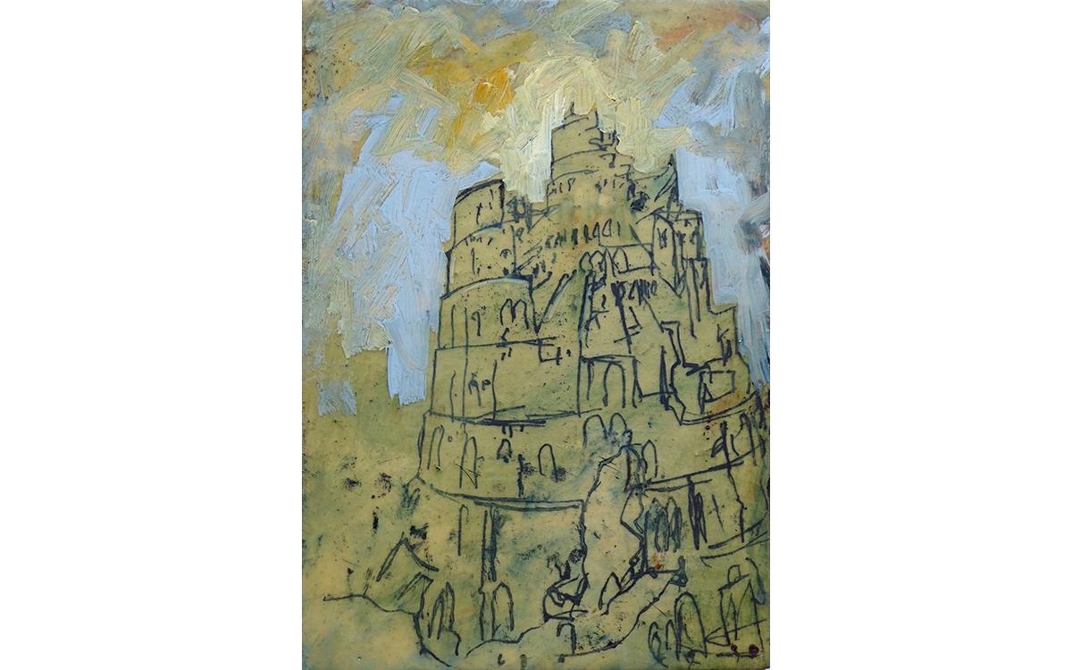 Studium ad Turrim Babel (post Breugel)