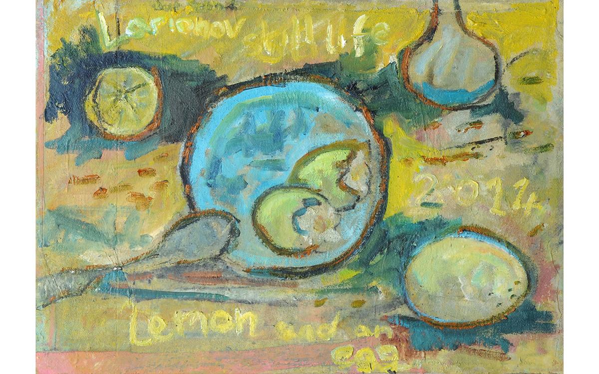 lemon and an egg (after Larionov)