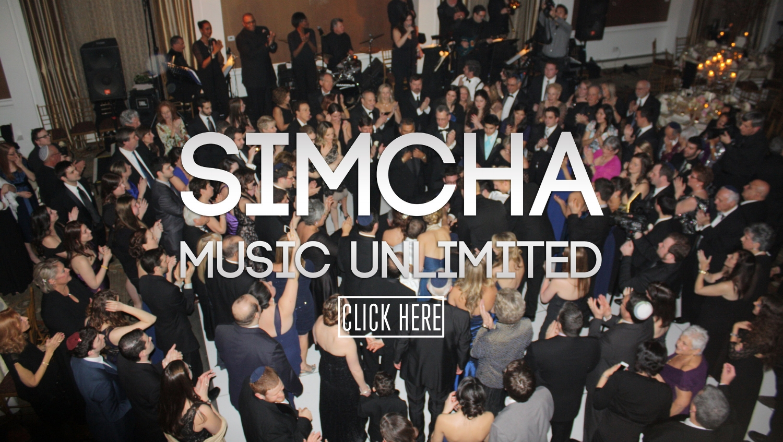 simcha music unlimited logo v2.jpg
