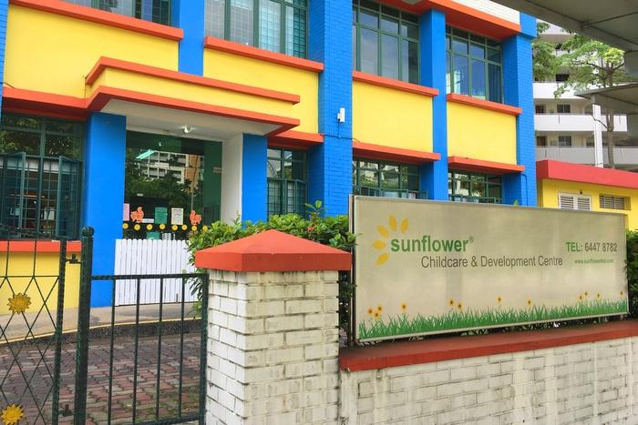 Sunflower Childcare & Development Centre at kaki bukit (3).JPG