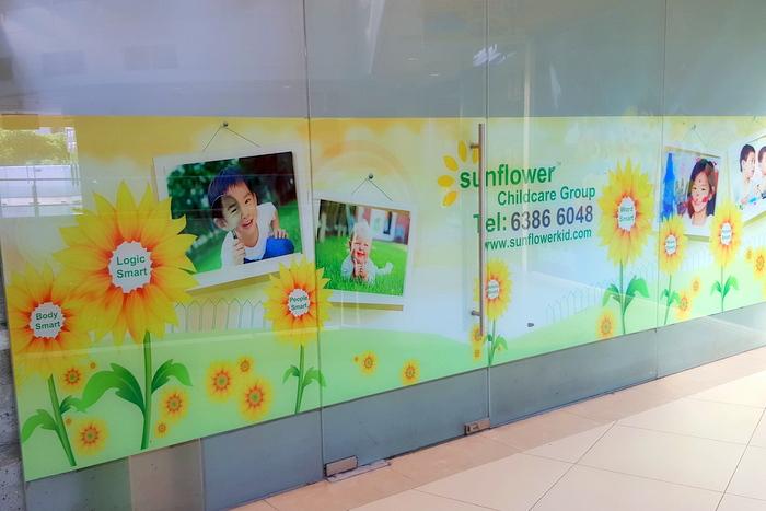 Sunflower Childcare hougang (2).jpg