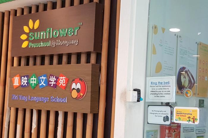 Sunflower Childcare hougang (1).jpg