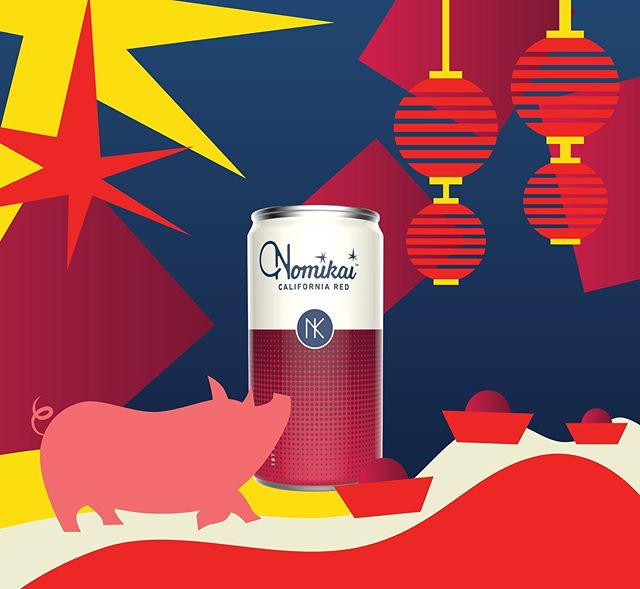 To everyone celebrating, Happy Lunar New Year from our friends to yours. 🐷🍾💥