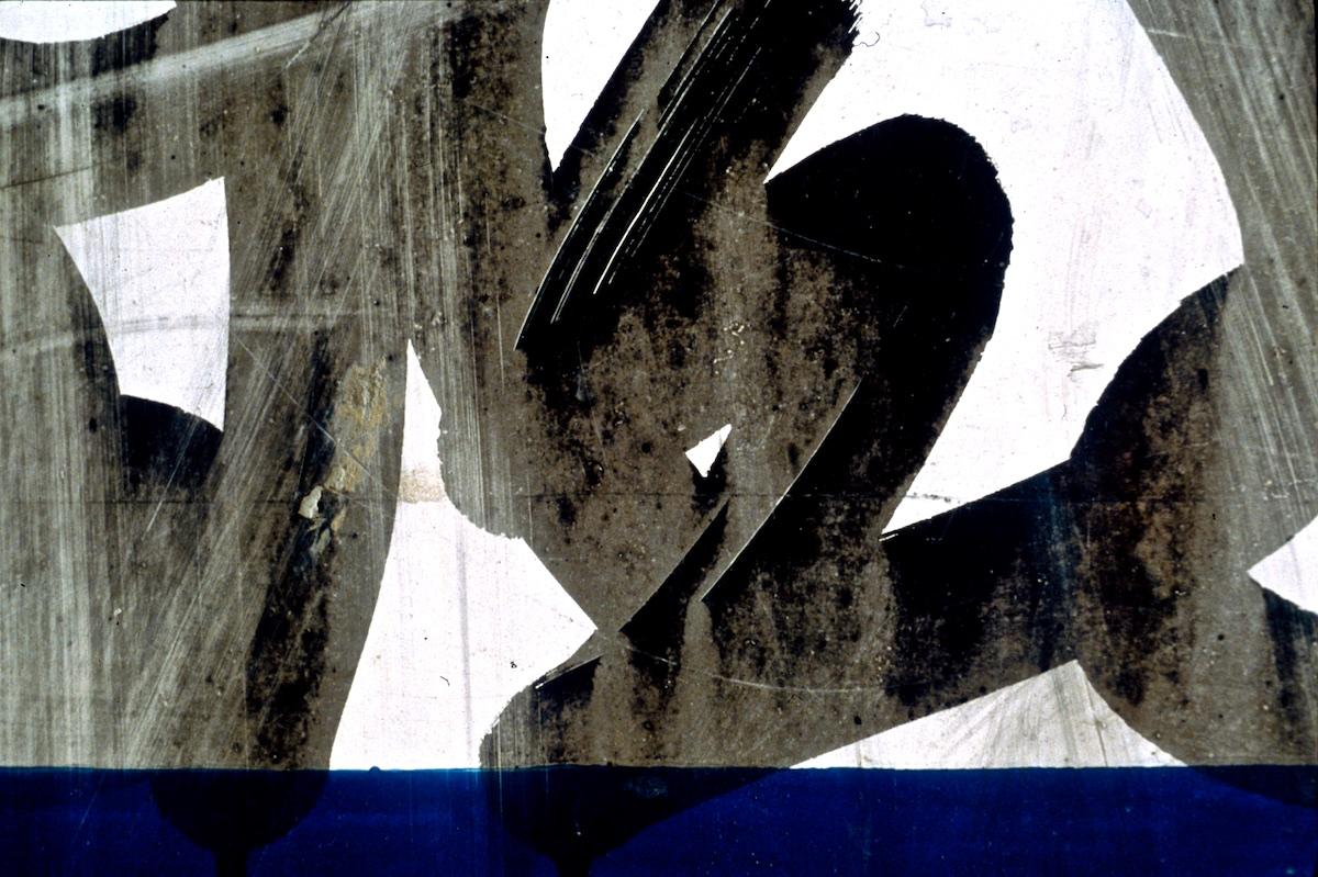 100 Tsim Sha Tsui, H.K. 2004.jpg