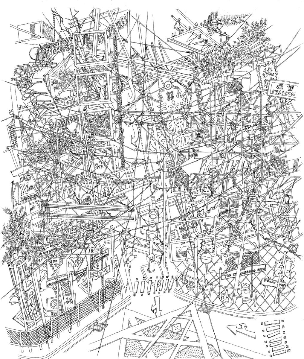 28 Causeway Bay 1995.jpg