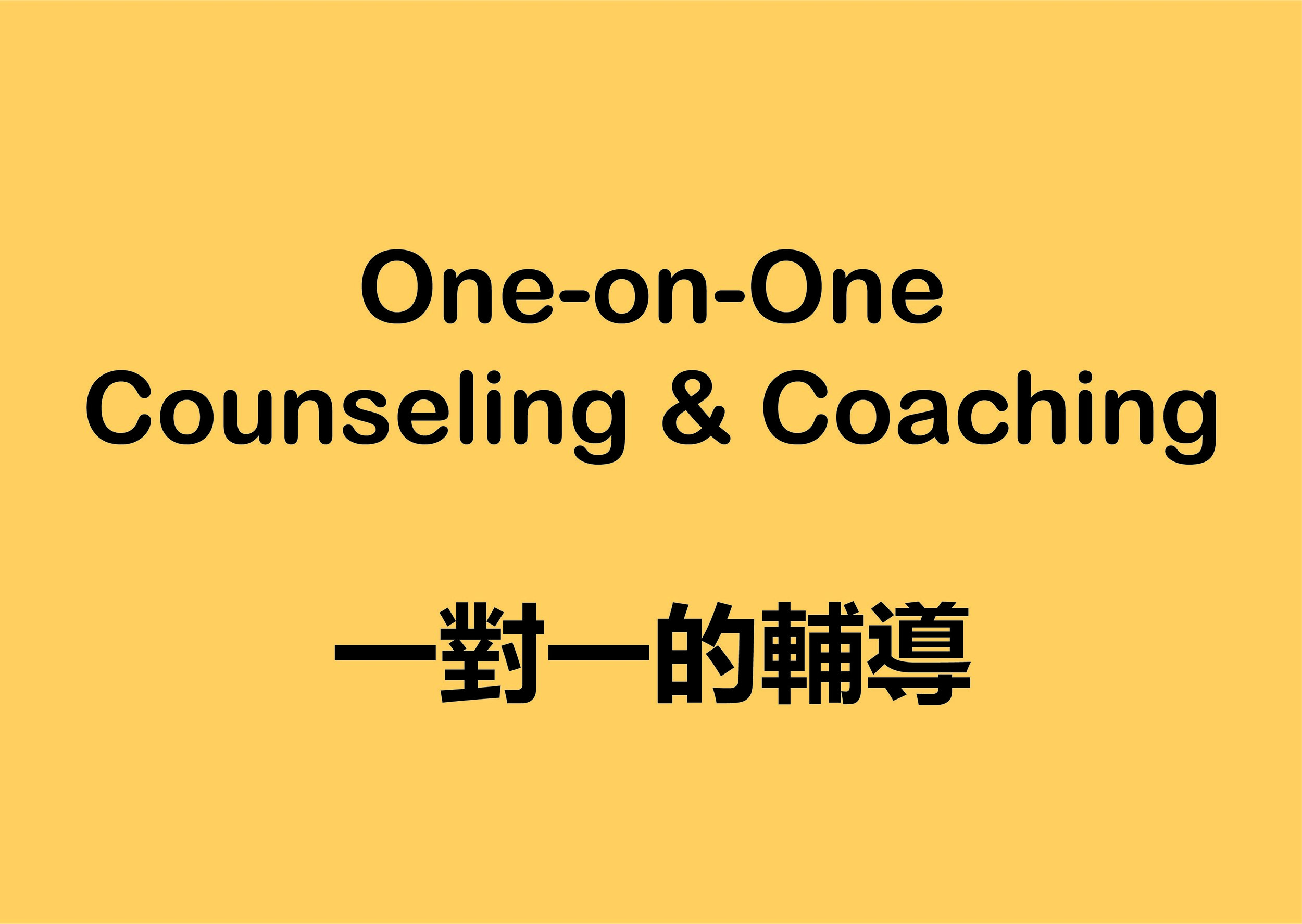 Click to view how coaching can help you.