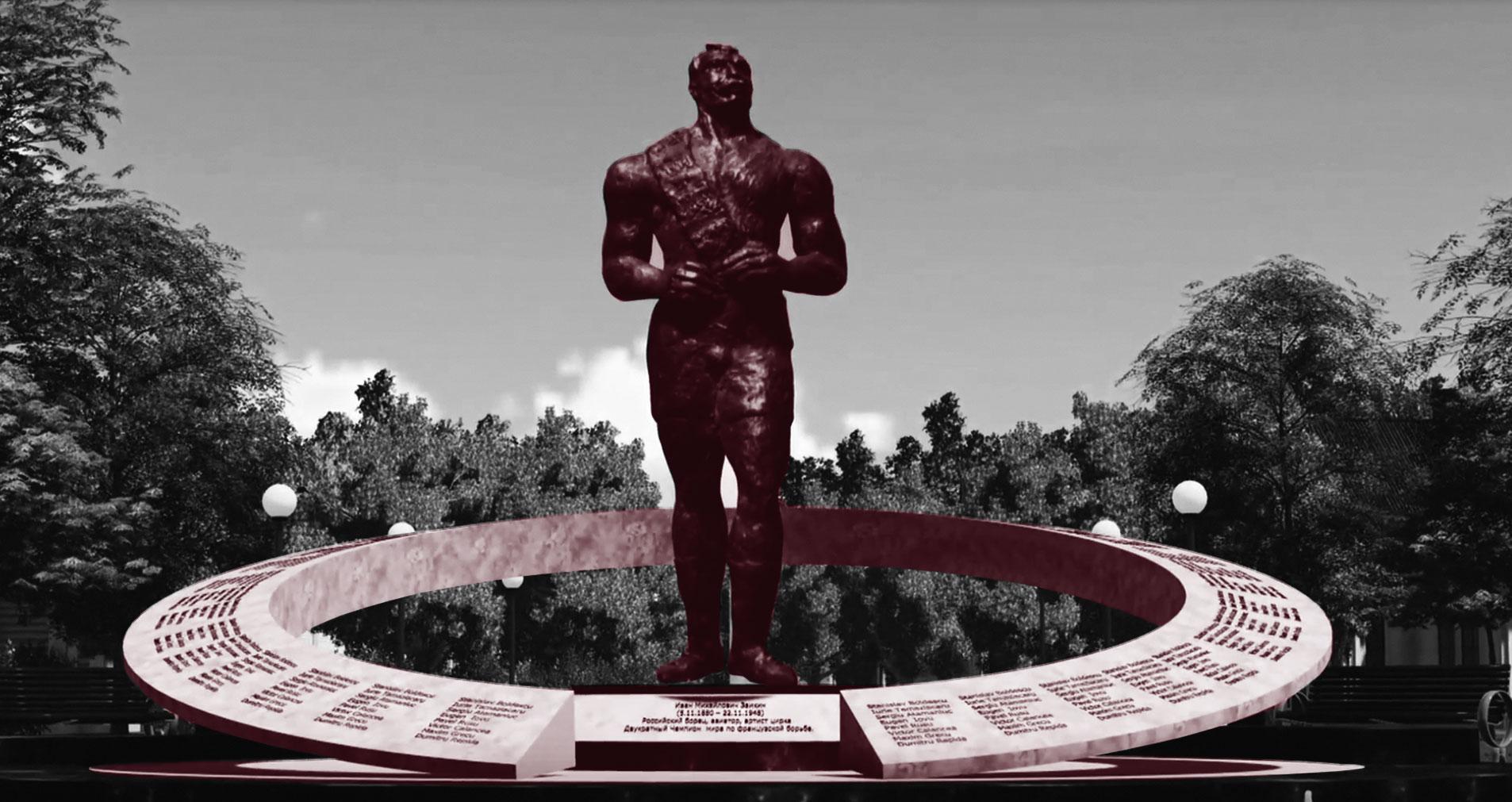 IFAVIS-monument-1.jpg