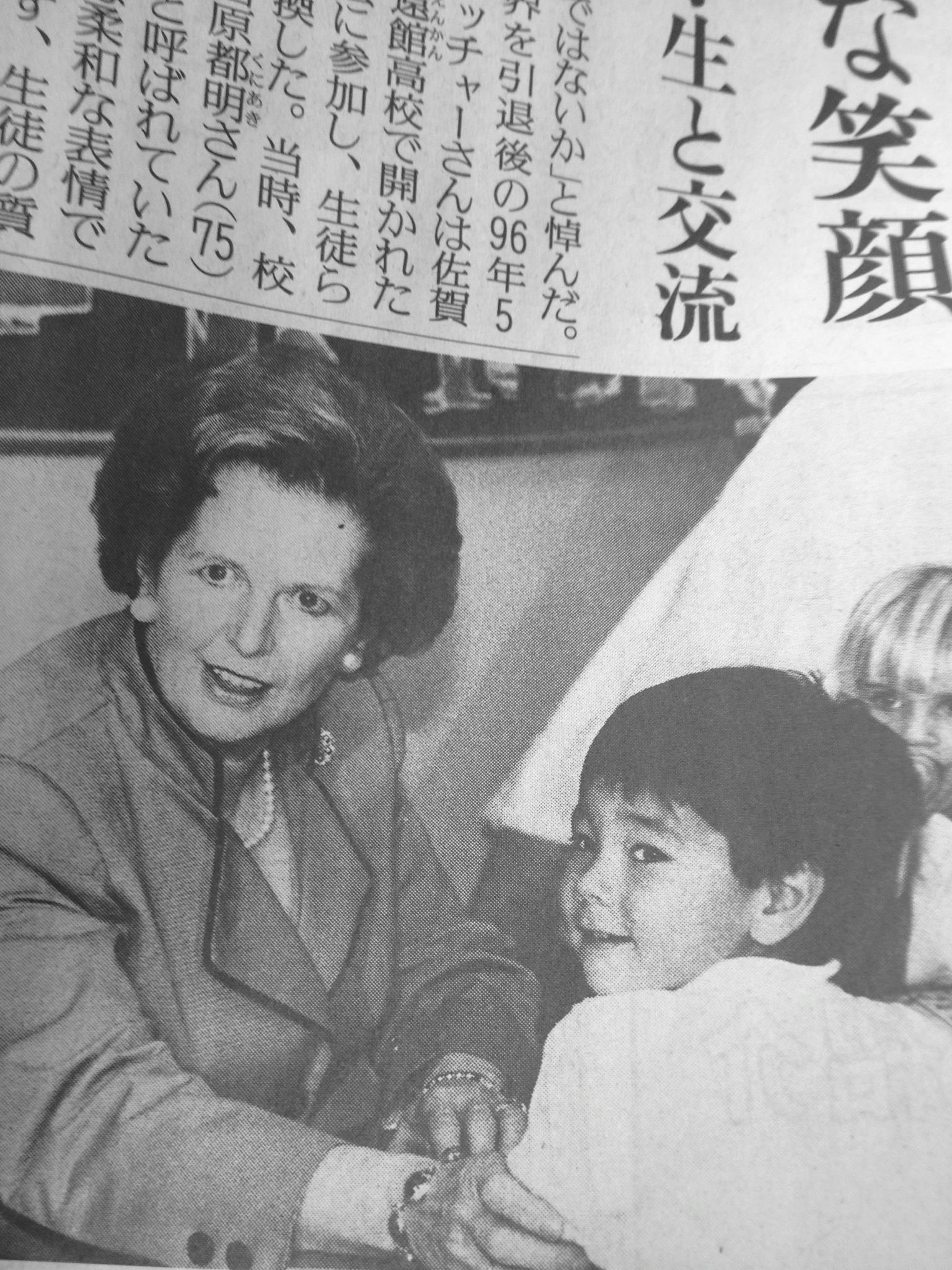 Ben and Thatcher.jpeg
