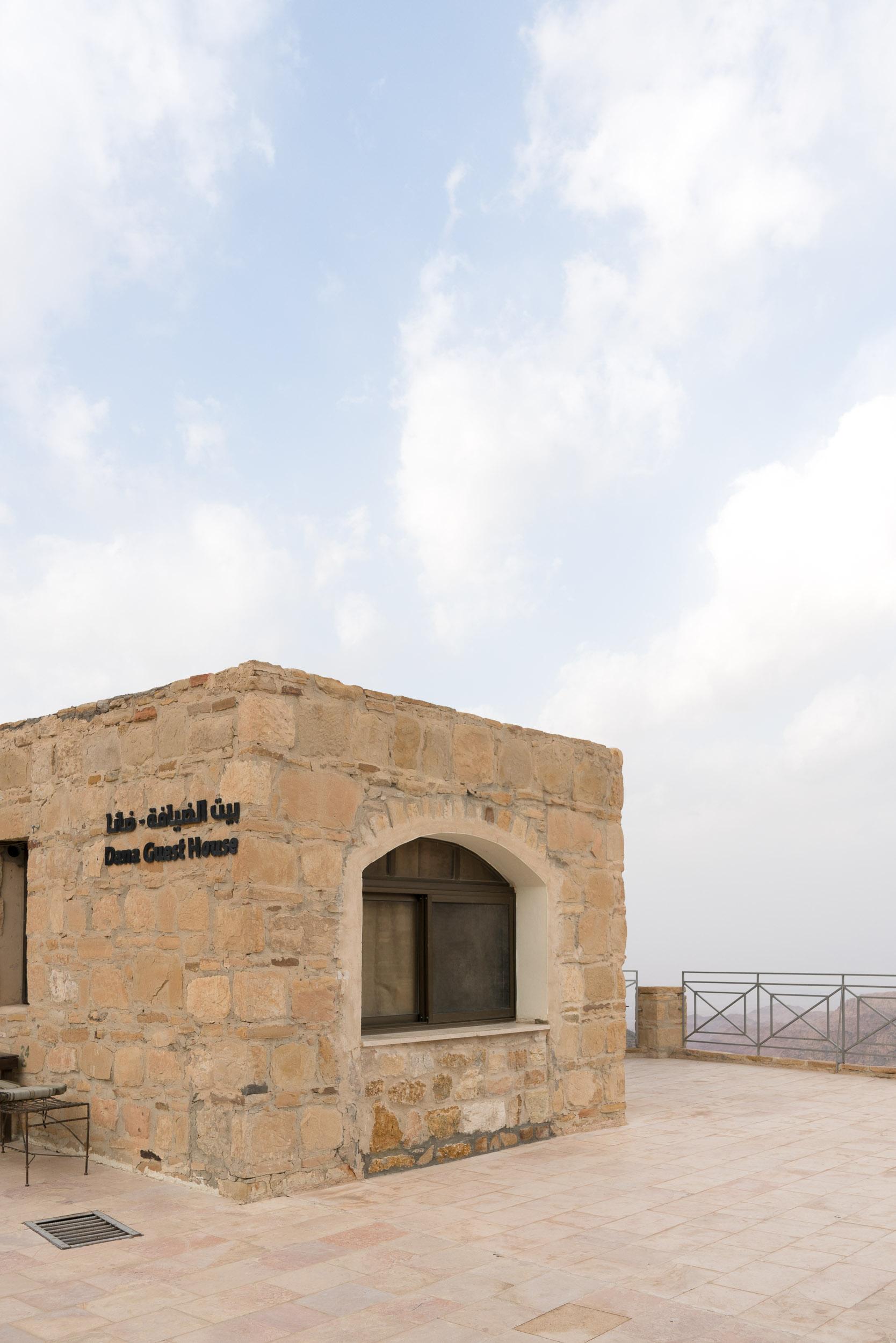 the_getaway_edit_jordan_dana_biosphere-3.jpg