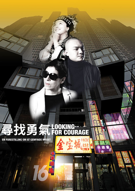 LFC_poster.jpg