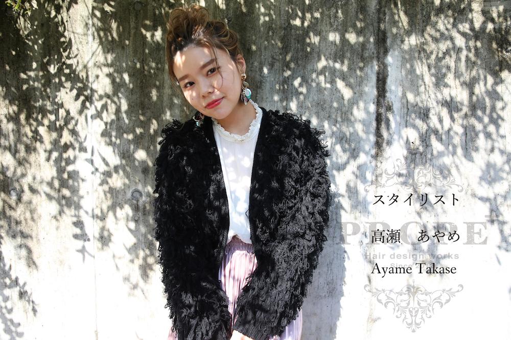 2017_staff_a-w-ayame.jpg