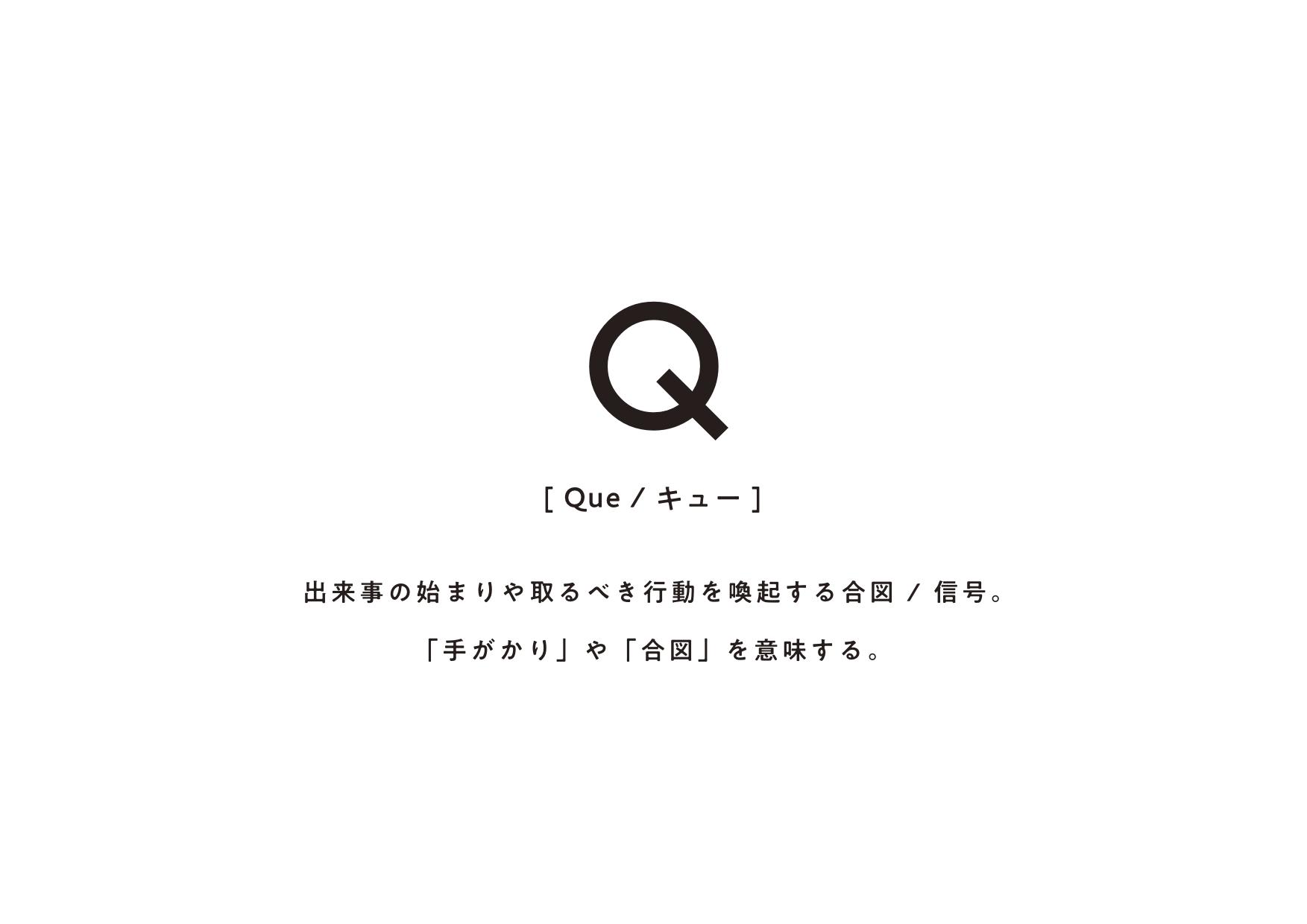 ruqwa_logo_0916.jpg