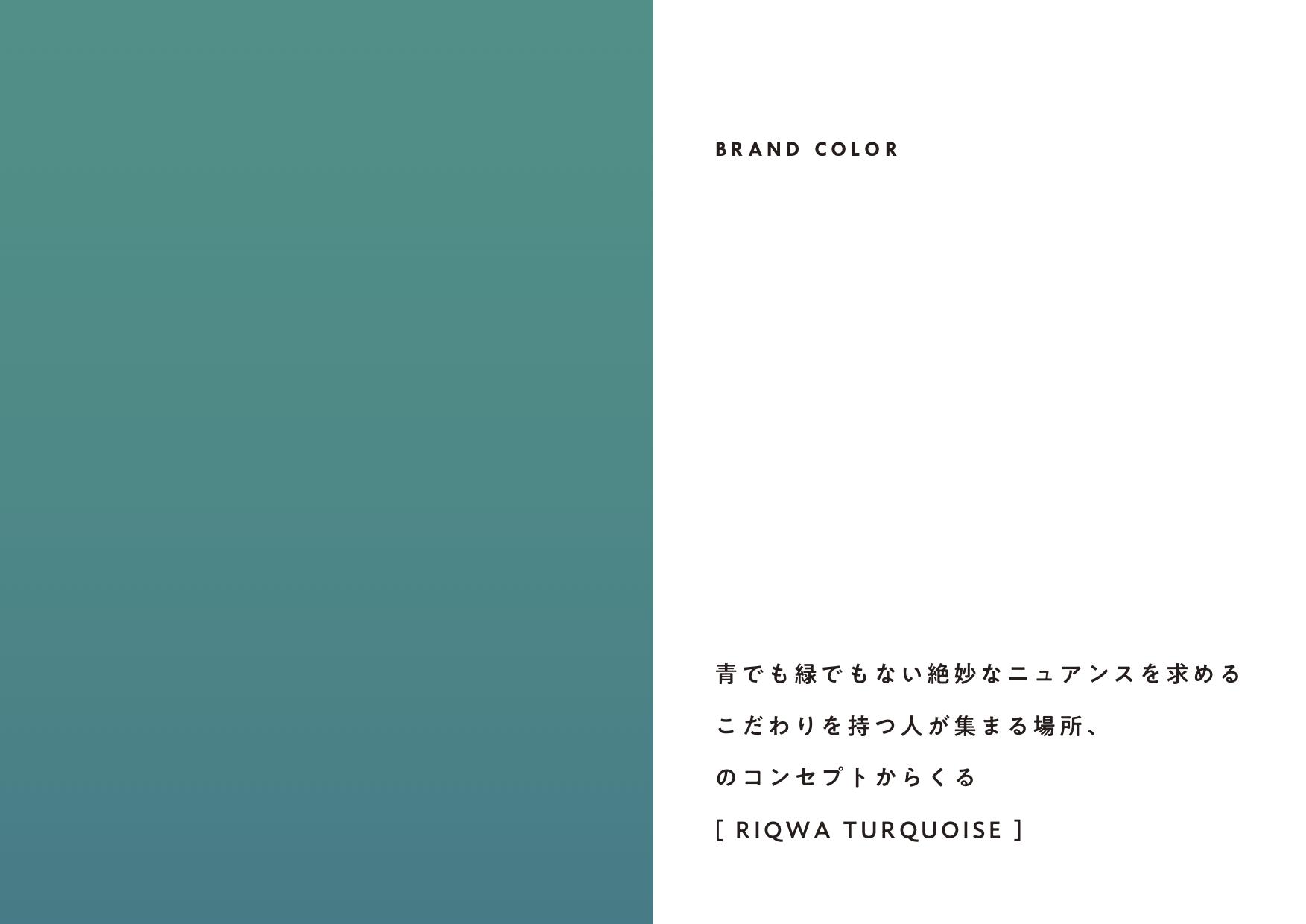 ruqwa_logo_0916_67.jpg