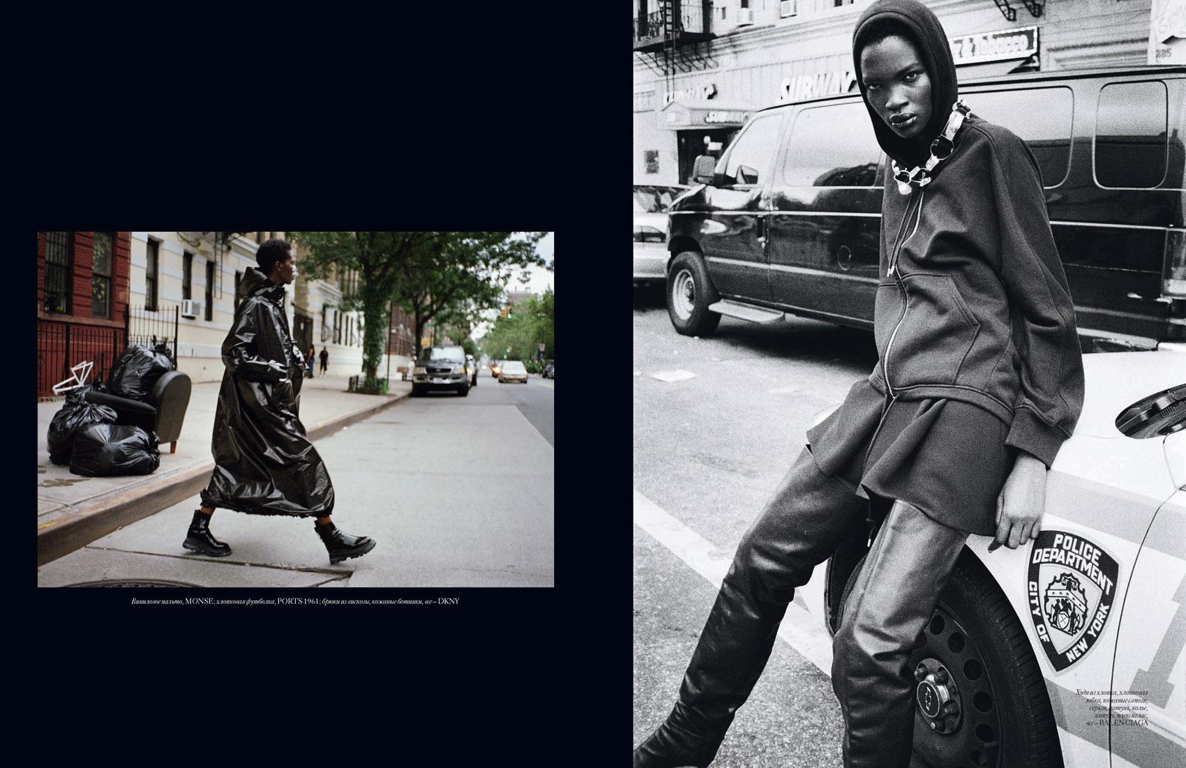 WELL_streetwear1_Page_7.jpg