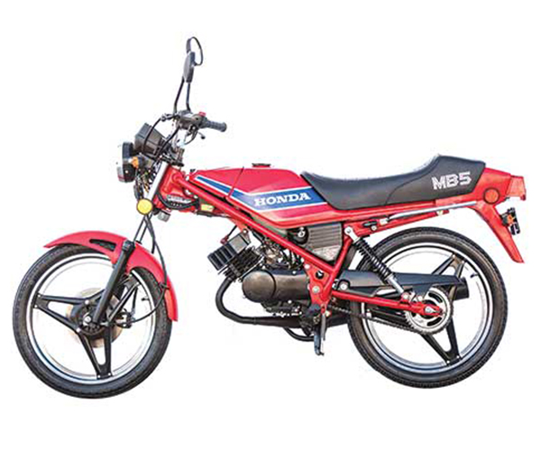 Honda MB5 - · Engine: 50cc· Year: 1982· Item #: Imp-3385Request Parts>Request Service>