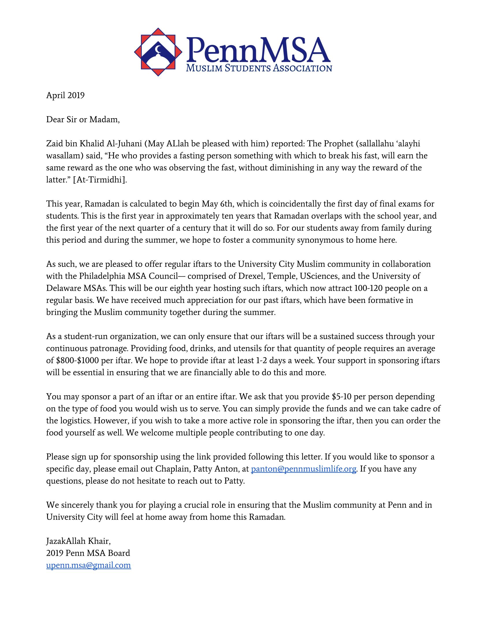 Ramadan 2019 Iftar Sponsorship Letter-1.png