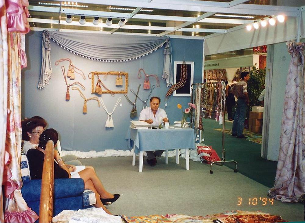 Έκθεση Θεσ/νίκη, 1994