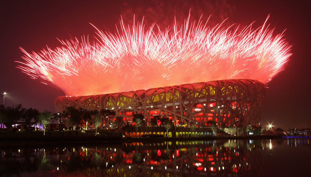 Beijing opening stadium.jpg
