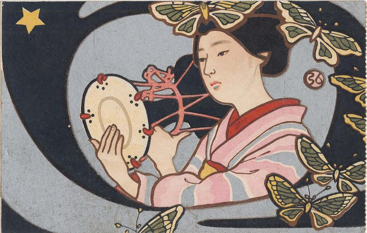 A print from New Women for a New Age: Japanese Beauties, 1890s-1930s, at The Boston Museum of Fine Arts