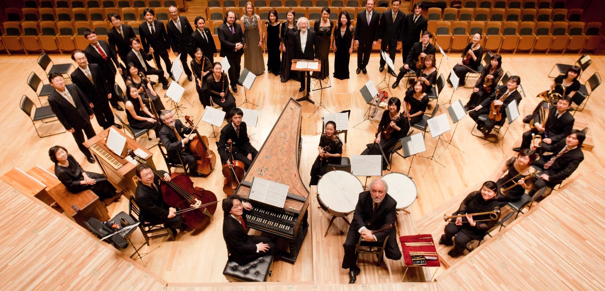 Bach Collegium Japan