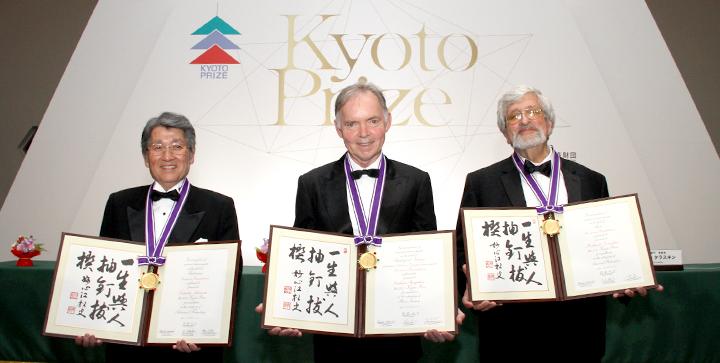 Kyoto 2017 Award Winners.jpg