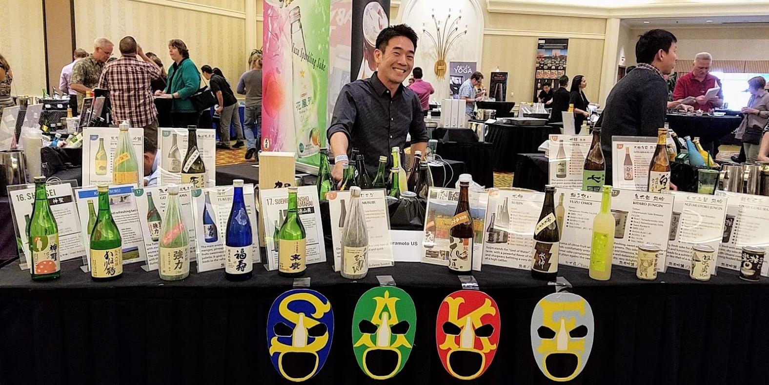 PDX Sake Fest 3.jpg