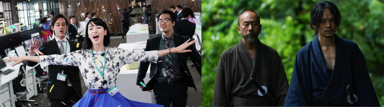 Japan Cuts composite for Arts Japan Summer 2019 Festival article.png