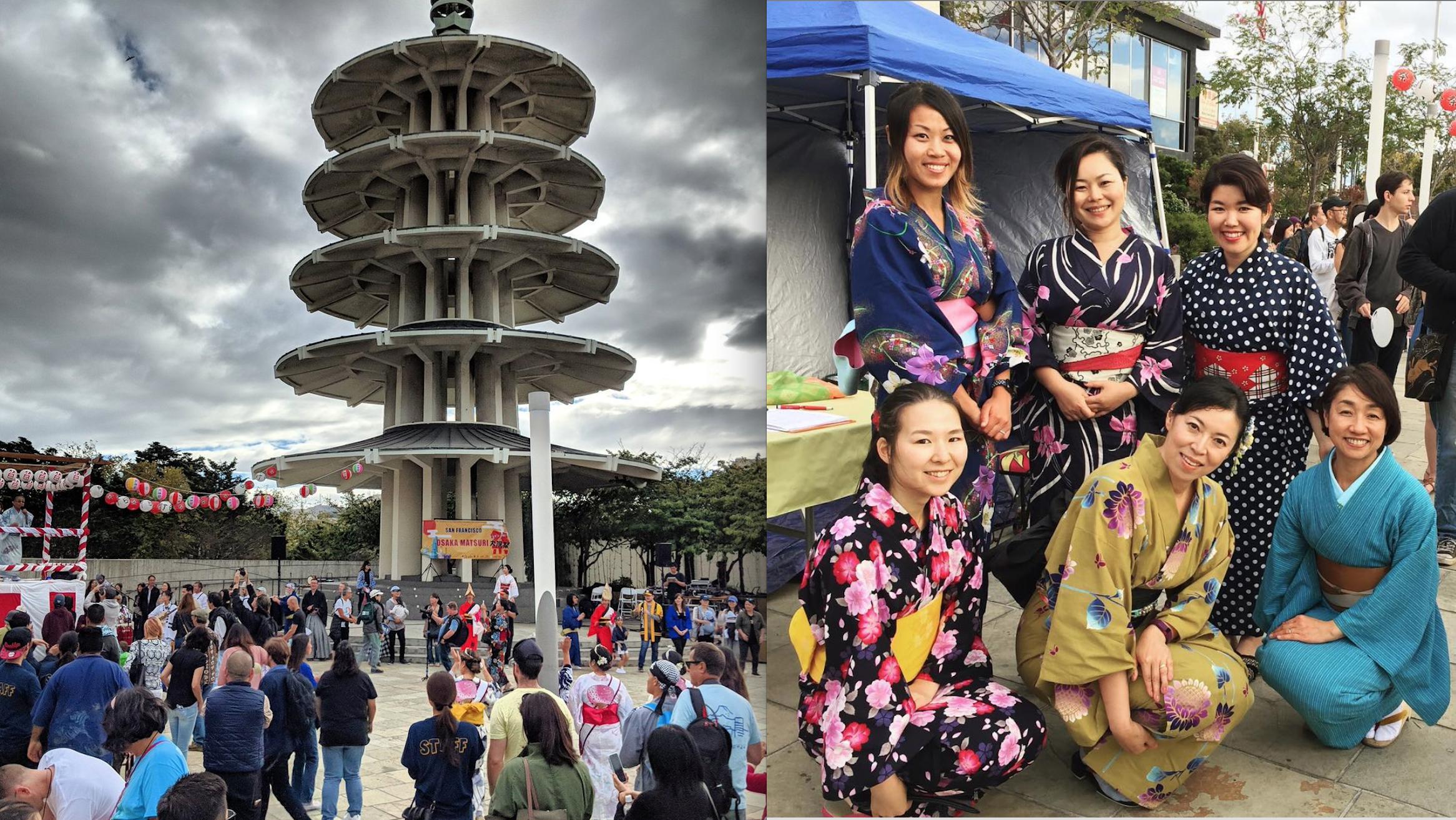 SF Matsuri Fest Fall 2019 Composite.png
