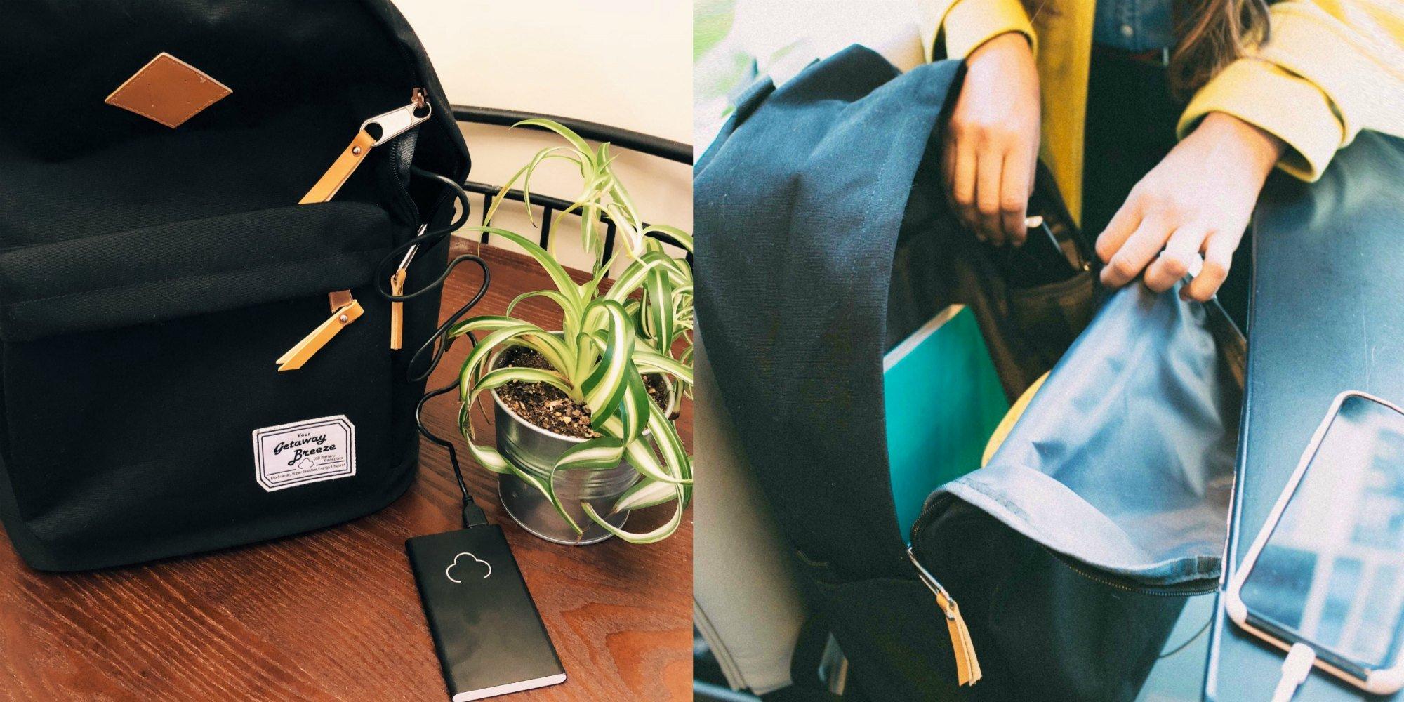 dreamin loud backpack review.jpg
