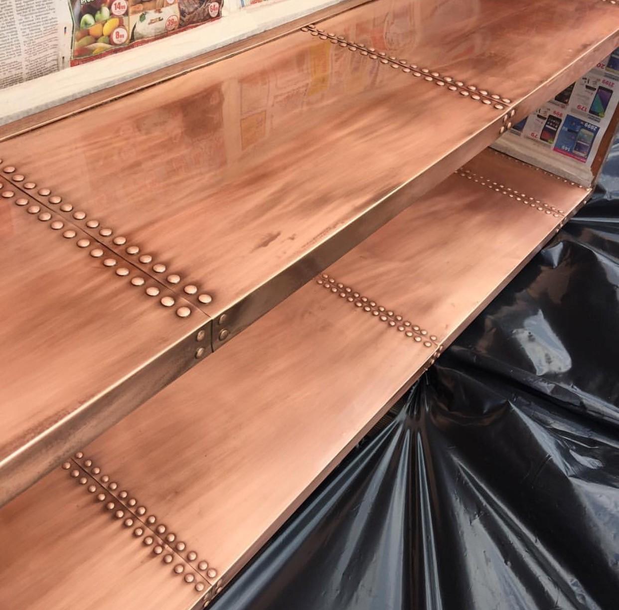 copper bar 3.jpg