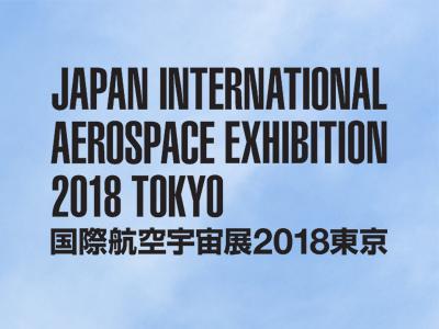 JA2018 TOKYO - November 28–30, 2018Tokyo, JapanCarteNav will be walking JA2018 Tokyo. For event information, click here.