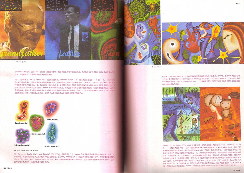 vision-magazine-2.jpg