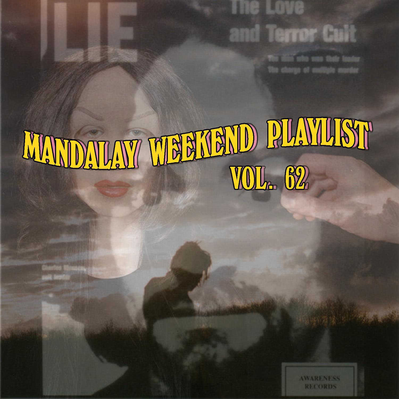 Playlist 62.jpg
