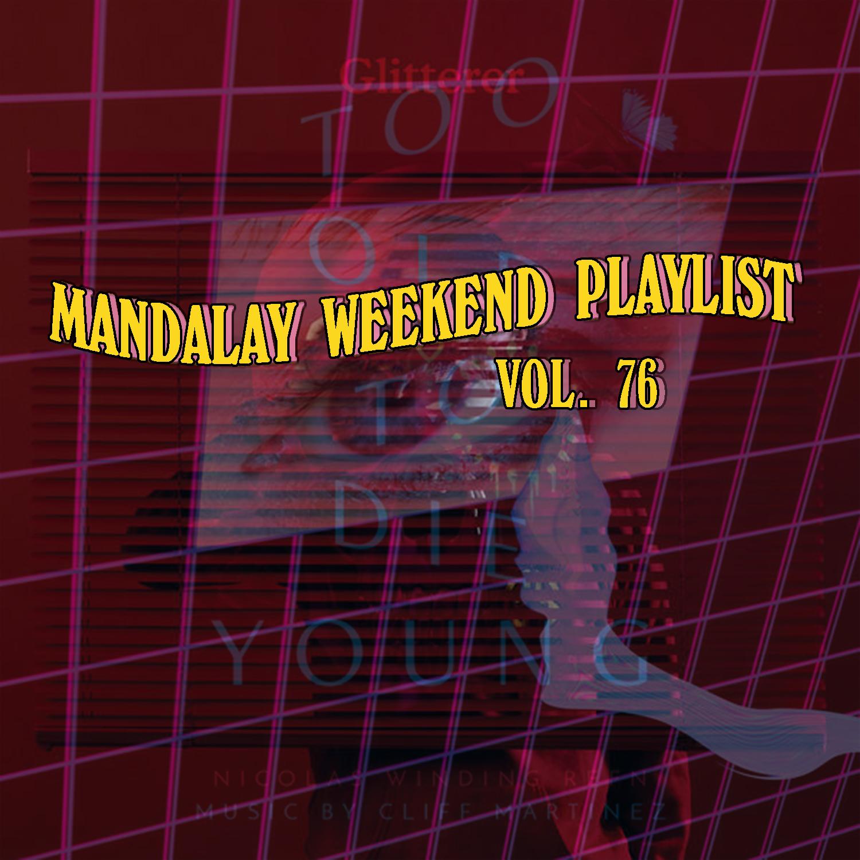 Playlist 76.jpg