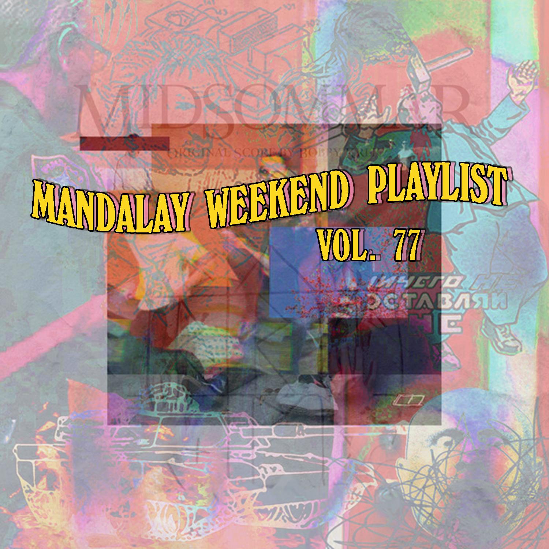 Playlist 77.jpg