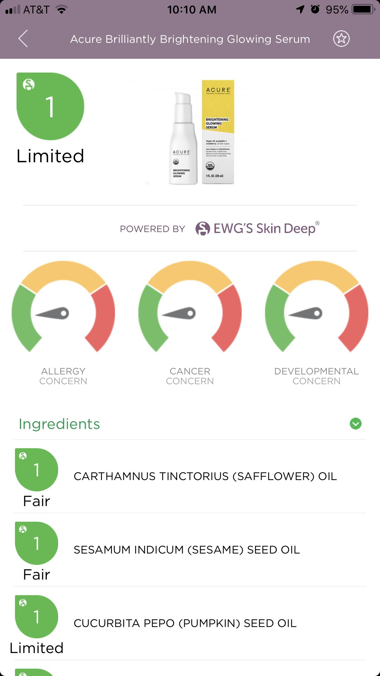 EWG app2.PNG