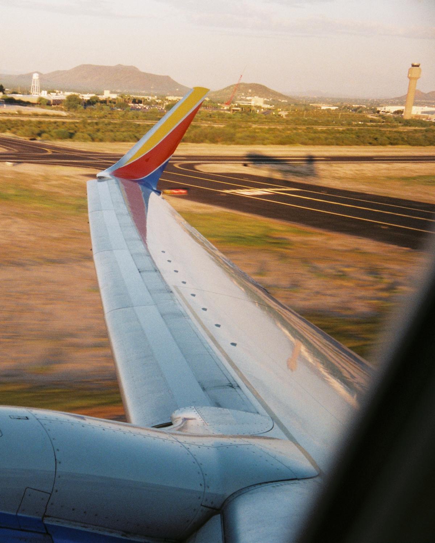 Leaving Tucson International Airport  2017