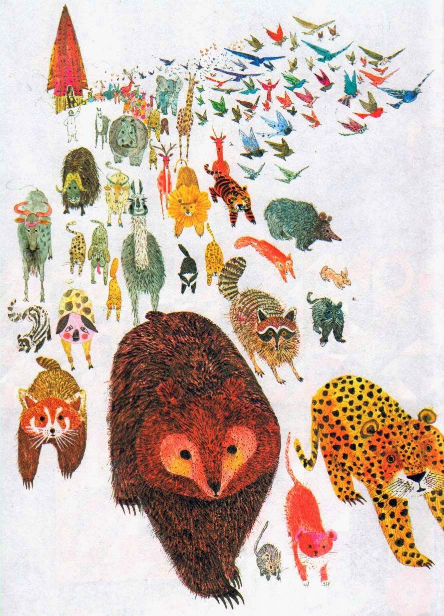 Illustration by  Brian Wildsmith