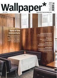 Wallpaper July 2016 Cover.jpg