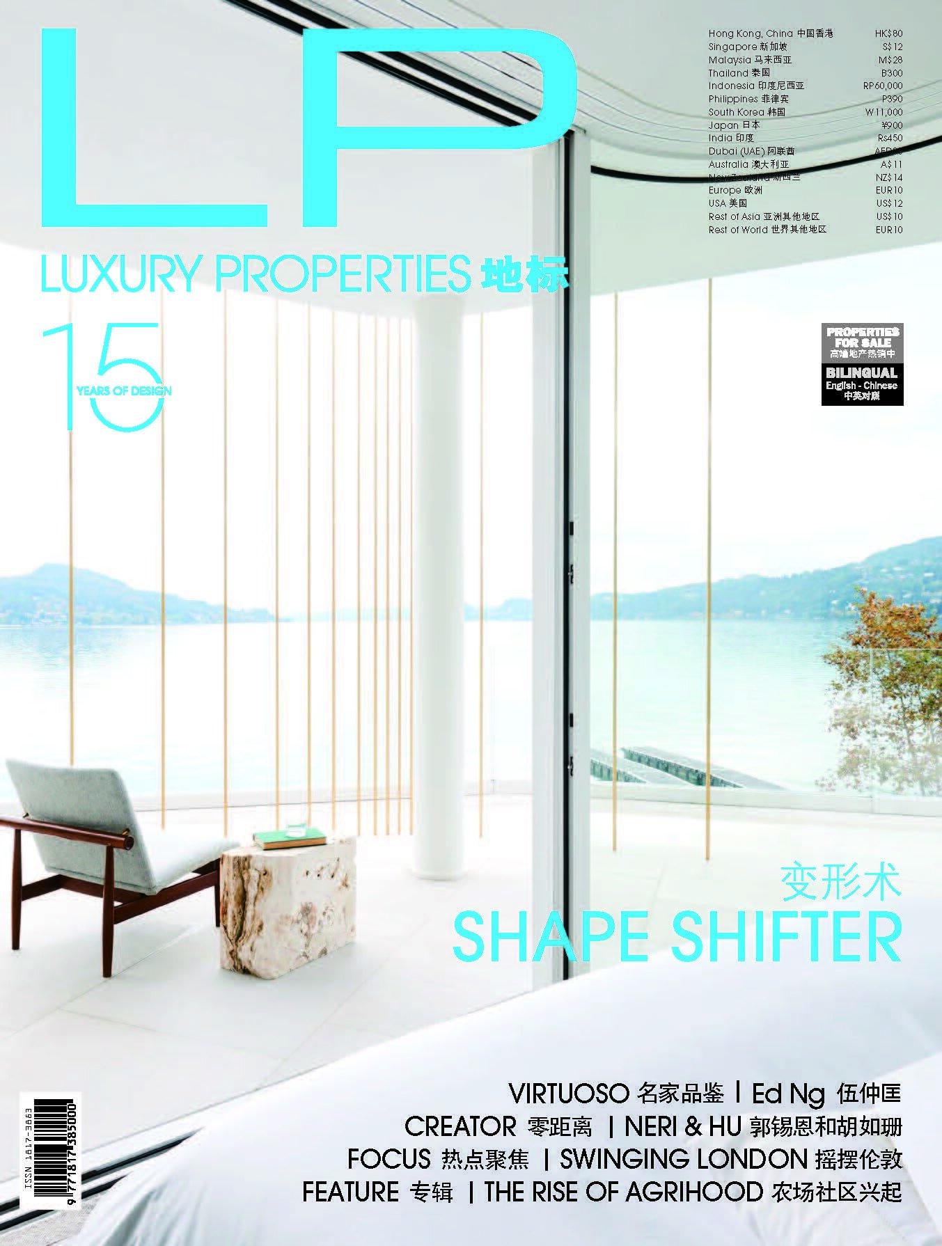 LP 59 Cover.jpg
