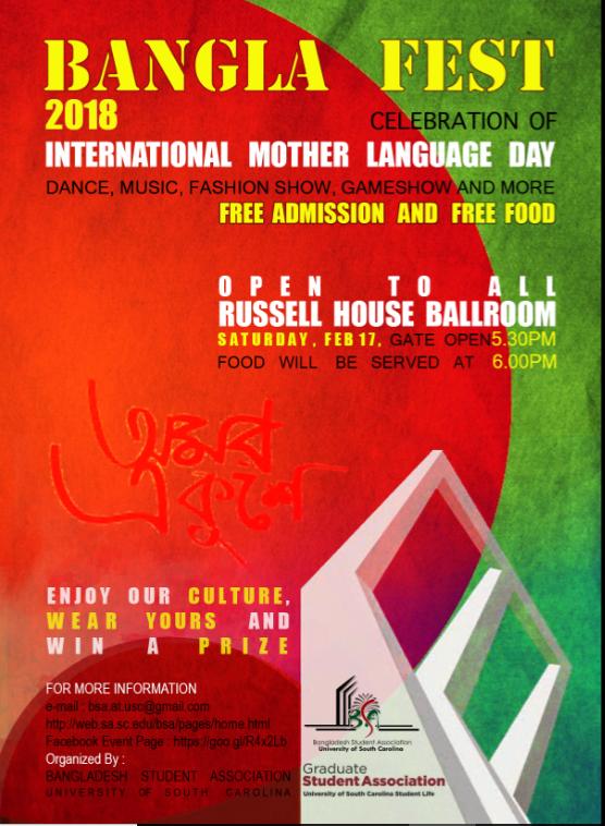 Bangla Fest.PNG