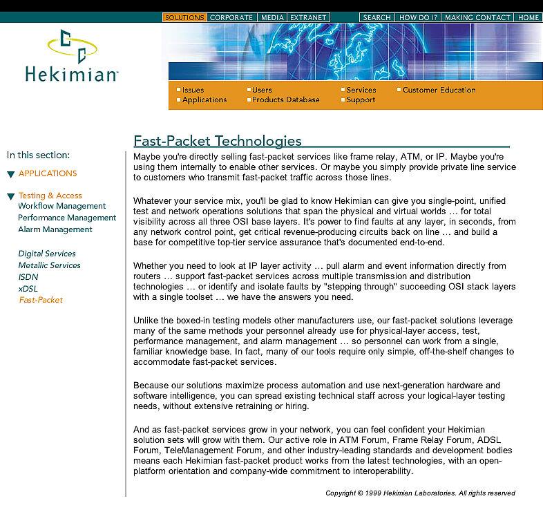 1st generation public website