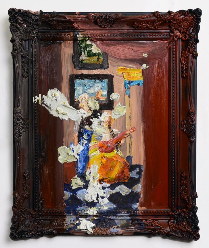 Vermeer Blop