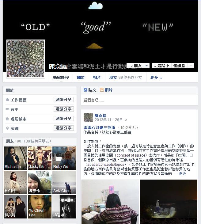 Self-Preservation 2 / 2013 / New Media
