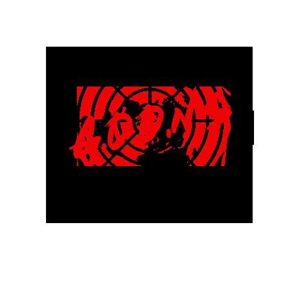 GOONS worldwideMini.png