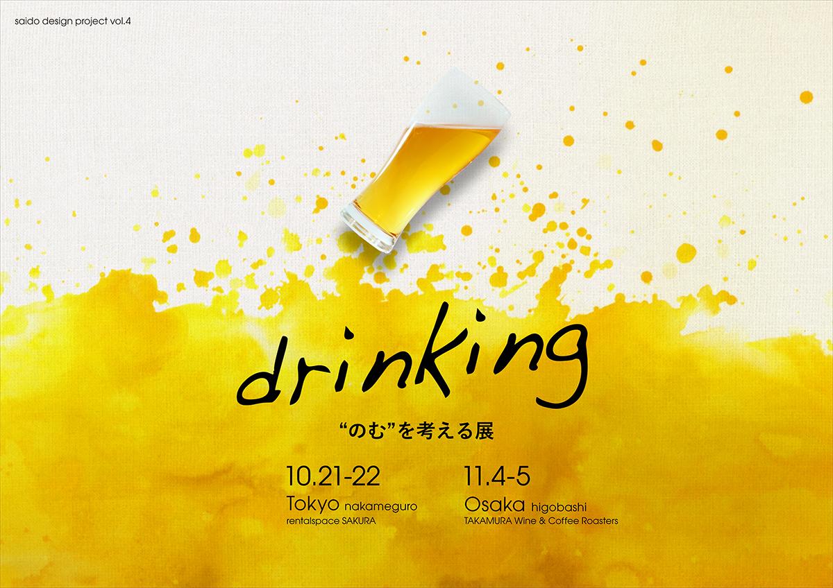 poster-02S.jpg