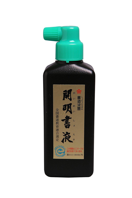 Sumi Ink - $6