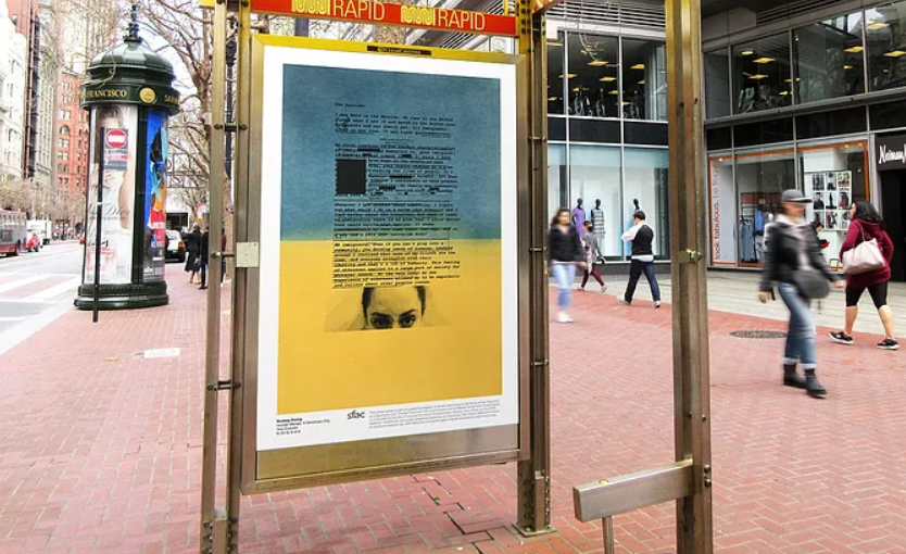 SFAC commission: Art on Market Street. Six unique images by Rodney Ewing in bus kiosks along SF's busy commercial corridor.