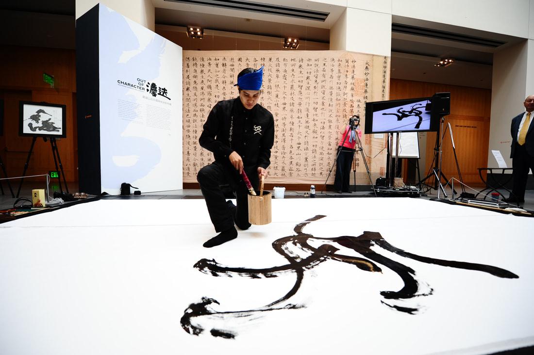 Kristian Kabuay   at the Asian Art Museum