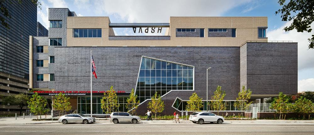 HSPVA's   new building